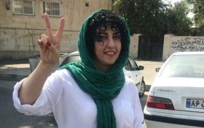 نرگس محمدی به مرخصی سه روزه آمد