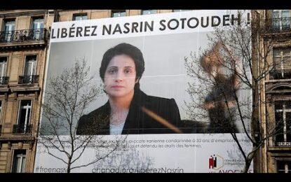 حمایت کانون وکلای فرانسه از نسرین ستوده و وکلایی که جانشان در خطر است