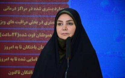 سخنگوی وزارت بهداشت: کرونا جان ۱۹۰ نفر دیگر را در ایران گرفت