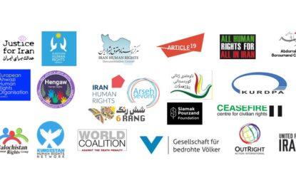 اقدام فوری بینالمللی برای آزادی فعالین کُرد و سایر قربانیان بازداشتهای خودسرانه در ایران