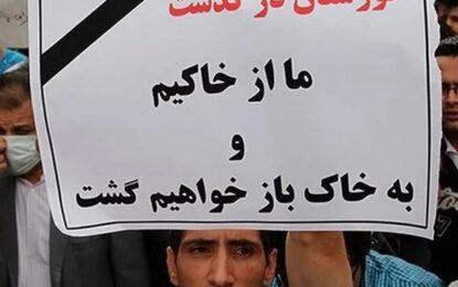 پنج شب با مردم معترض خوزستان؛ شاهدان عینی چه میگویند؟